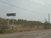 продам участок Гагарин
