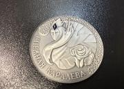 Монета серебро 20 руб Беларусь 2005 Калининград