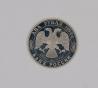 2 рубля 1994 года