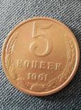 Монета 5 копеек Саратов