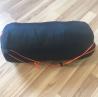 Спальный мешок Halti