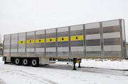 Скотовоз Berdex Ecoline 3 этажа Великий Новгород