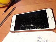 Продаю Apple iPhone 8 64gb gold Иркутск