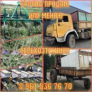 Продаю сельхозтехнику Лабинск