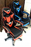 Игральное кресло Glory (синее и красное)