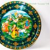 Башкирские сувениры