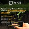 Интернет магазин посадочного материала с прибылью 700 000 рублей/месяц