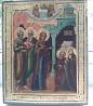 """Икона """"Явление Пресвятой Богородицы Преподобному Отцу Сергию Радонежс"""
