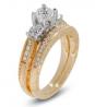 Новый набор обручальных колец. Бриллианты.Желтое + белое золото.