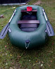 Лодка трехместная надувная б/у BARK B -280