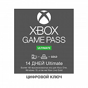 Xbox game pass ultimate 14 дней Минск