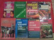 Продаю книги,учебники англ. нем.язык Донецк