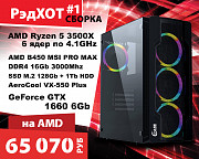 ИГРОВОЙ ПК НА AMD RYZEN 5 3500X + ИГРОВАЯ МЫШЬ И КОВРИК В ПОДАРОК! Донецк