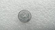 монета 15копек1921г. Львов