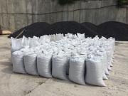 Уголь в мешках 40 кг Херсон