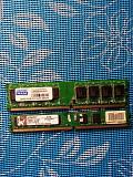Пара оперативной памяти DDR2 4GB (2GB+2GB) = 350 грн. Кривой Рог