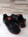 Кроссовки Nike Братск