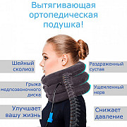 Вытягивающая ортопедическая подушка OSTIO Минск