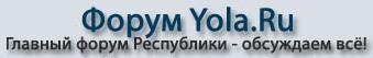 Доска объявлений «Главный форум Йошкар-Олы»