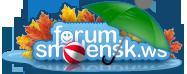 Доска объявлений на «Смоленском форуме»