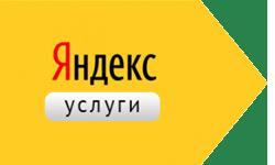Сервис объявлений «Яндекс.Услуги»